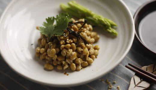 乾燥納豆のおすすめ品|通販で買える個包装のドライ納豆