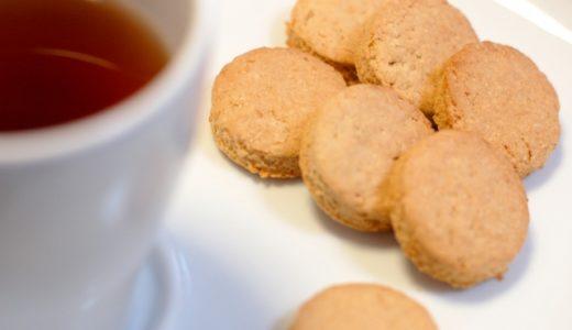 おからクッキー【硬くない、軟らかい】おすすめの通販おからクッキー